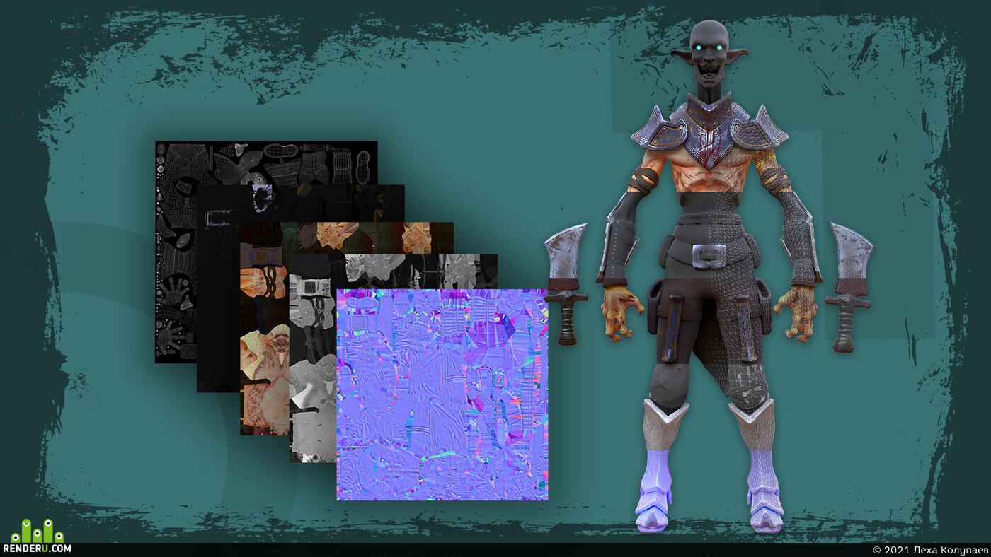 3D., Тёмное фэнтези, Фэнтези, оружие, эльф, нежить