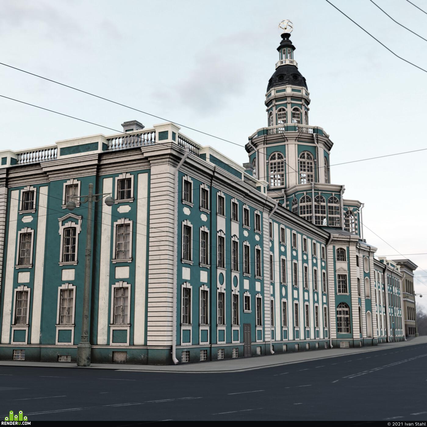 digital3d, architecturalvisualization, architectural, Concepts, environmentalconceptart&design, architecture, environment, blender, quixelmixer, concept