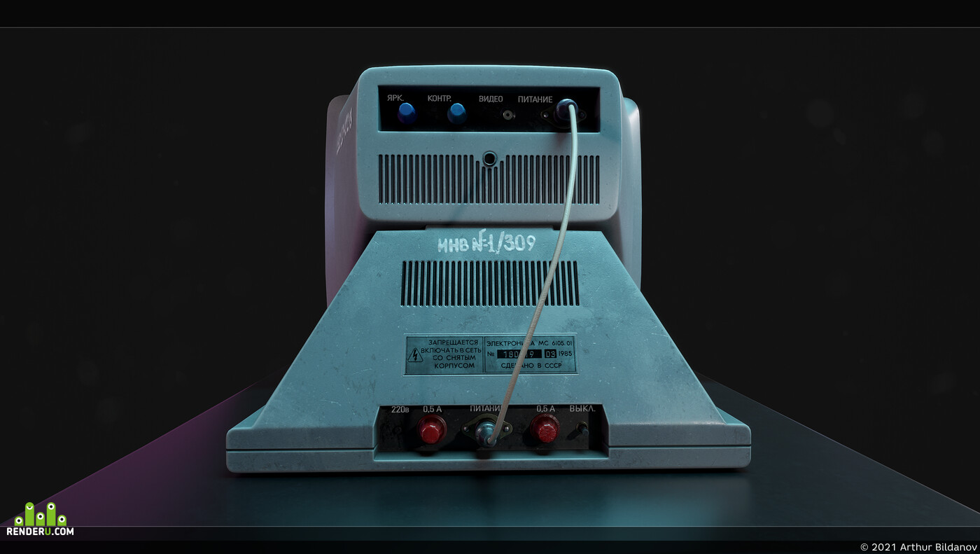 USSR home computer, USSR PC
