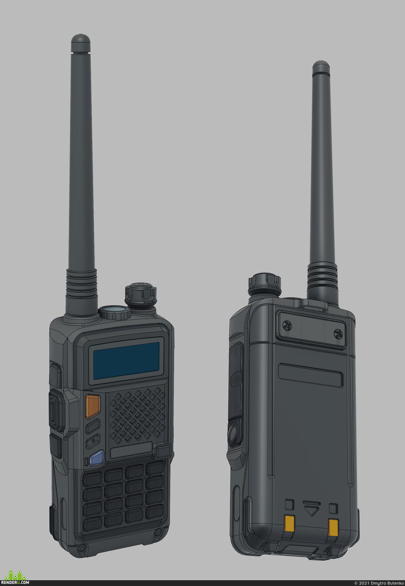 радио, хардсурфейс, хардсерф, игровая модель, мармосет