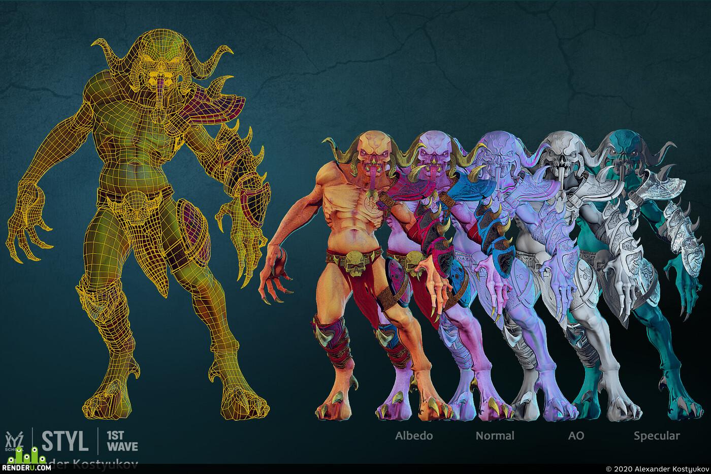 Digital 3D, Concept art, Creatures, Character Modeling, XYZschool, creature, fantasy creature, creature design