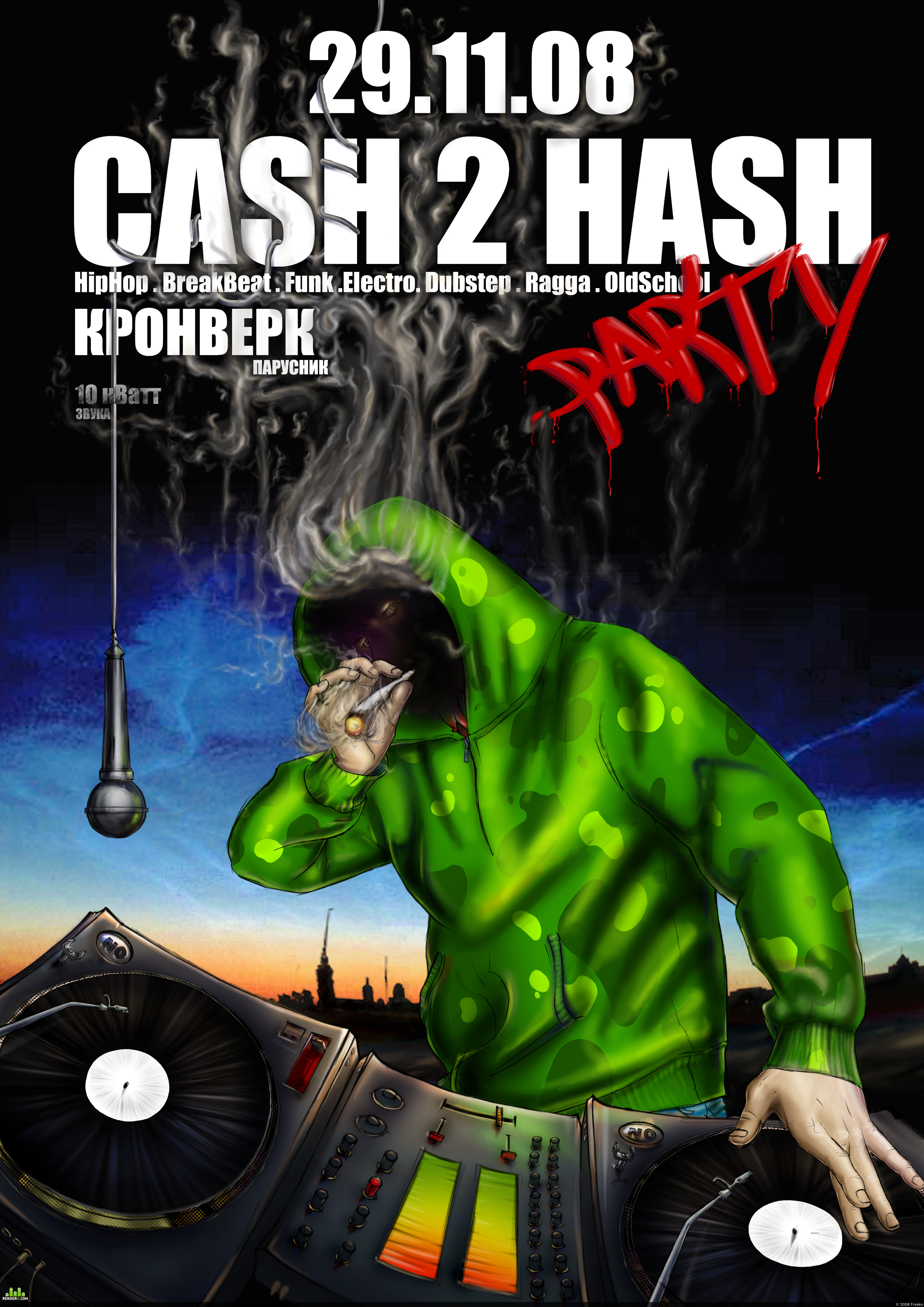 preview Cash 2 Hash party