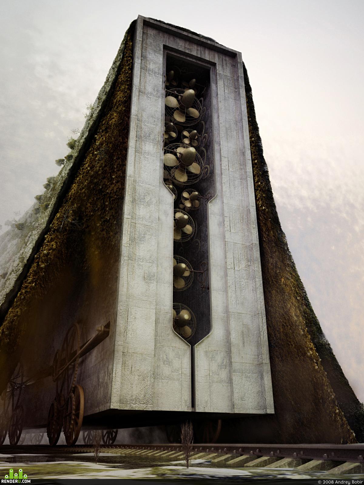 preview Храм Ветра.