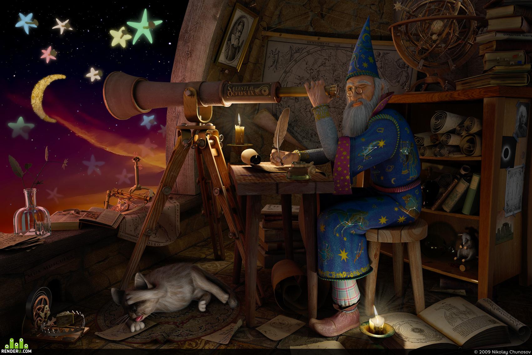 сублимационная картинки волшебника звездочета преследования бандитов, мужик