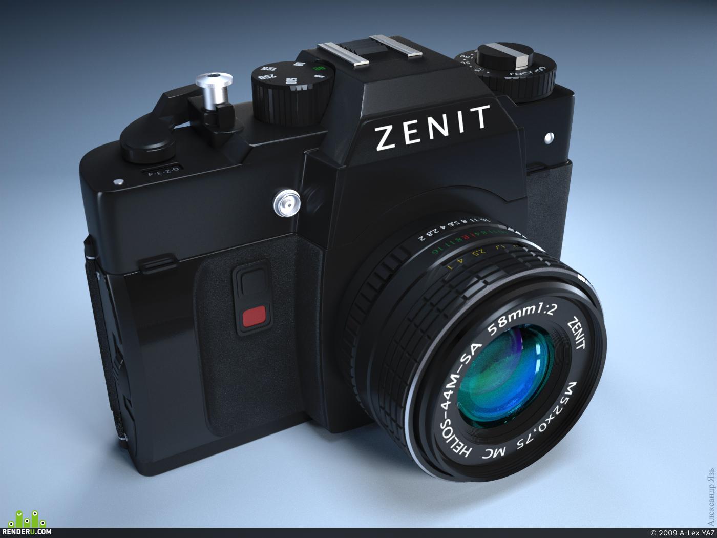 preview Zenit 122