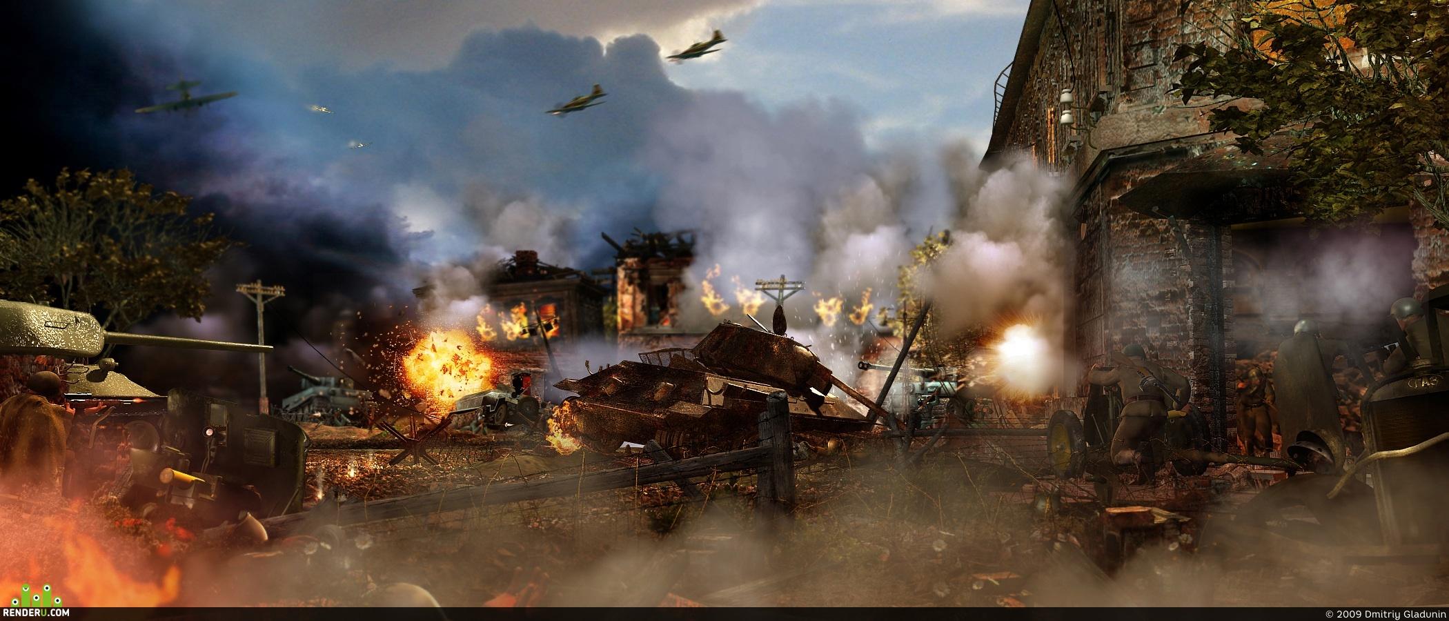 preview бой местного значения