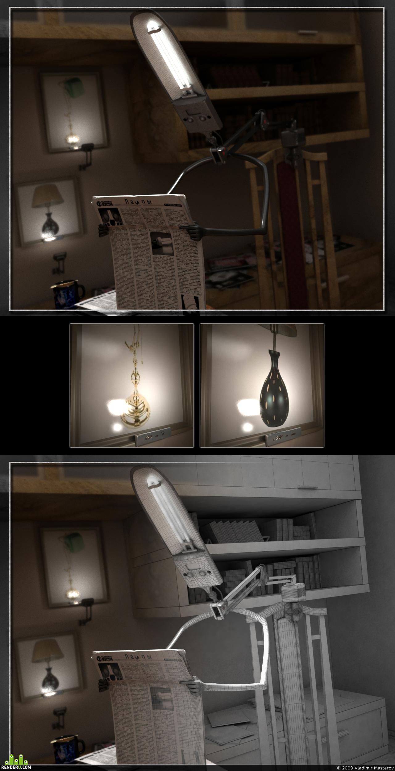 preview Лампа