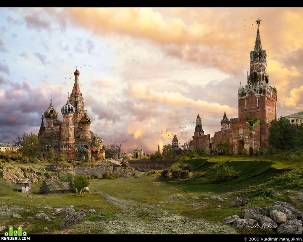 preview Кремлёвская долина / Былое величие