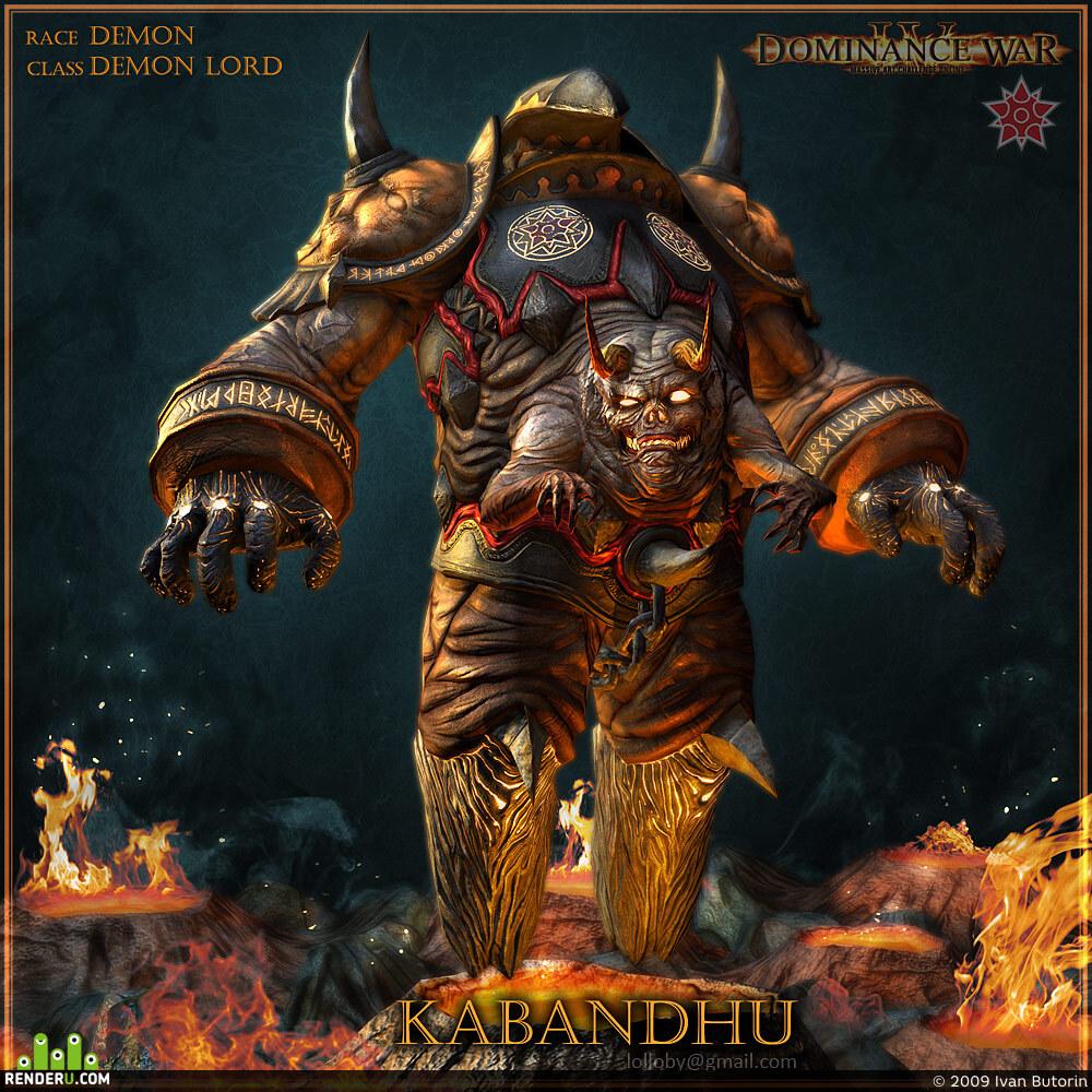 preview Kabandhu