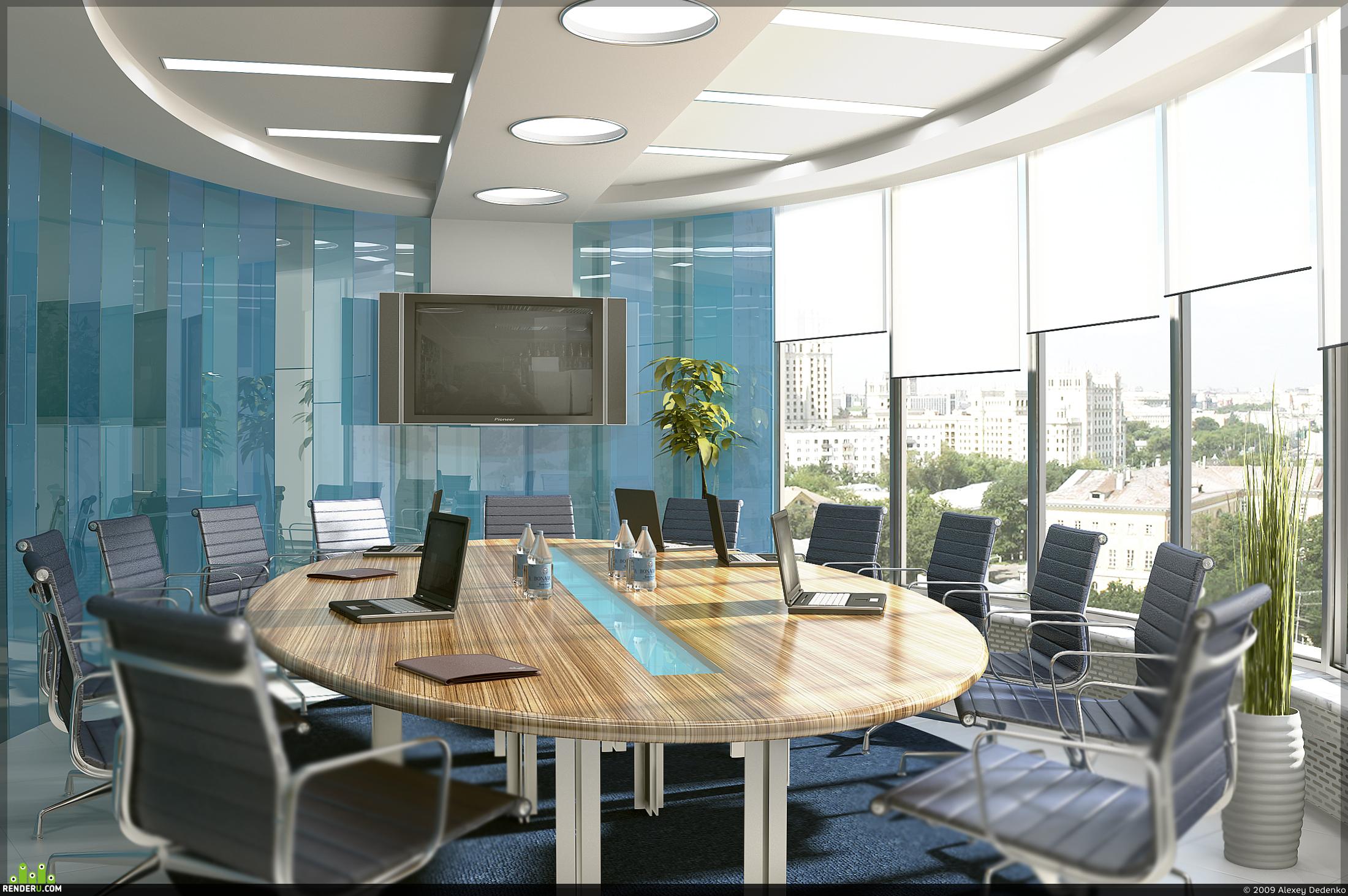 preview Комната для переговоров