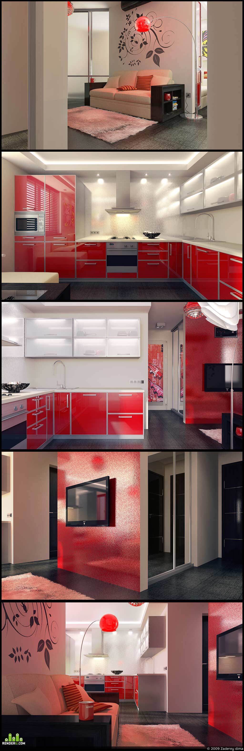 preview Квартира (living and kitchen)