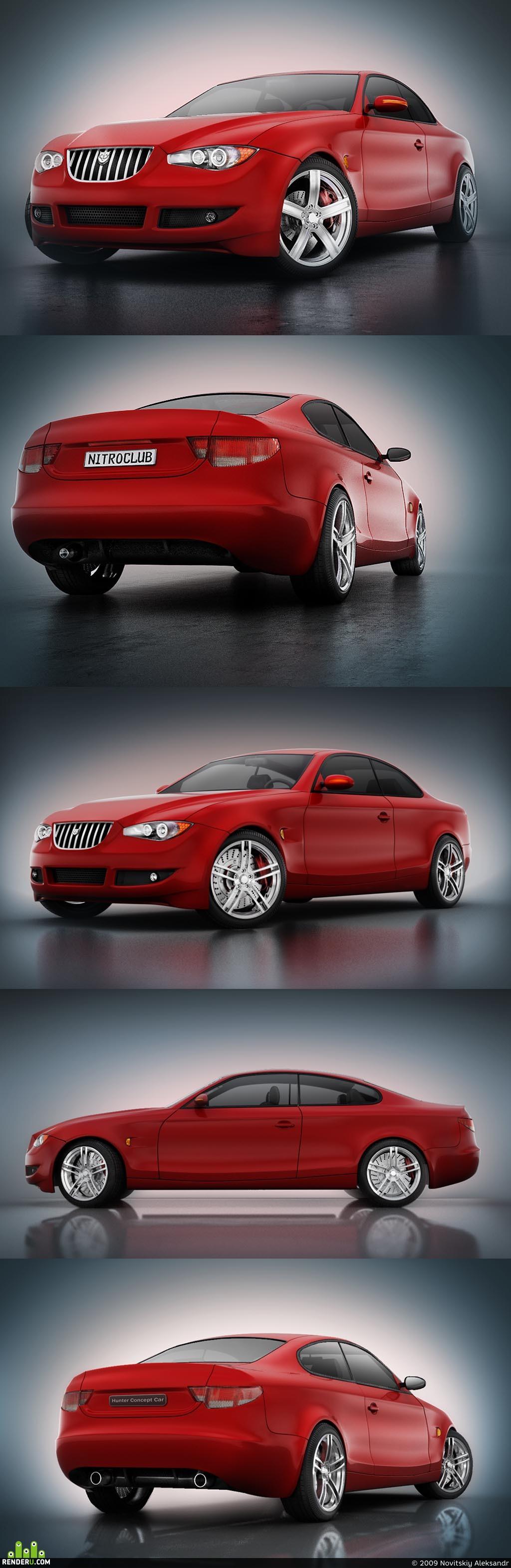 preview Hanter. European style Concept Car