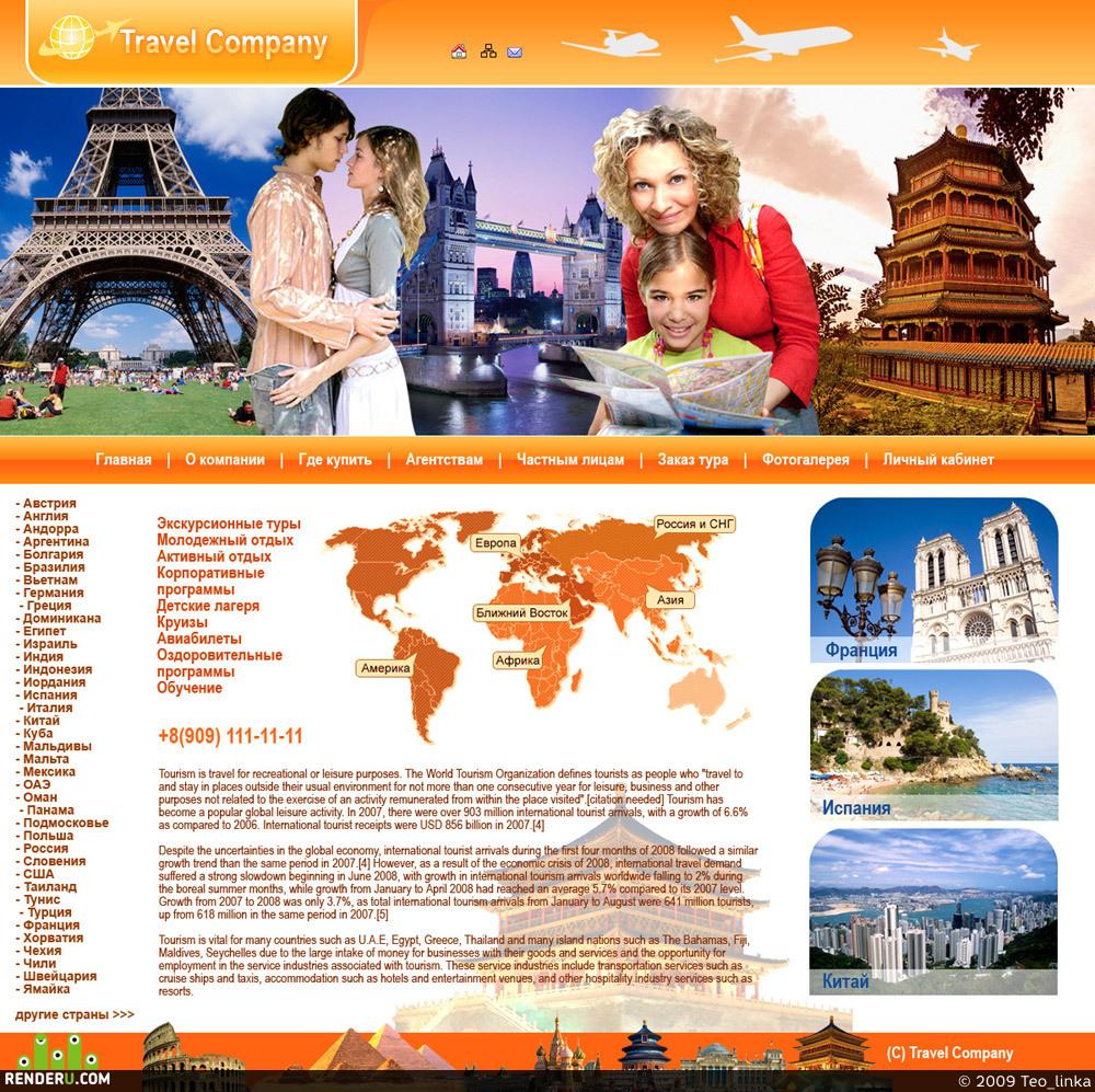 preview Сайт туристической фирмы