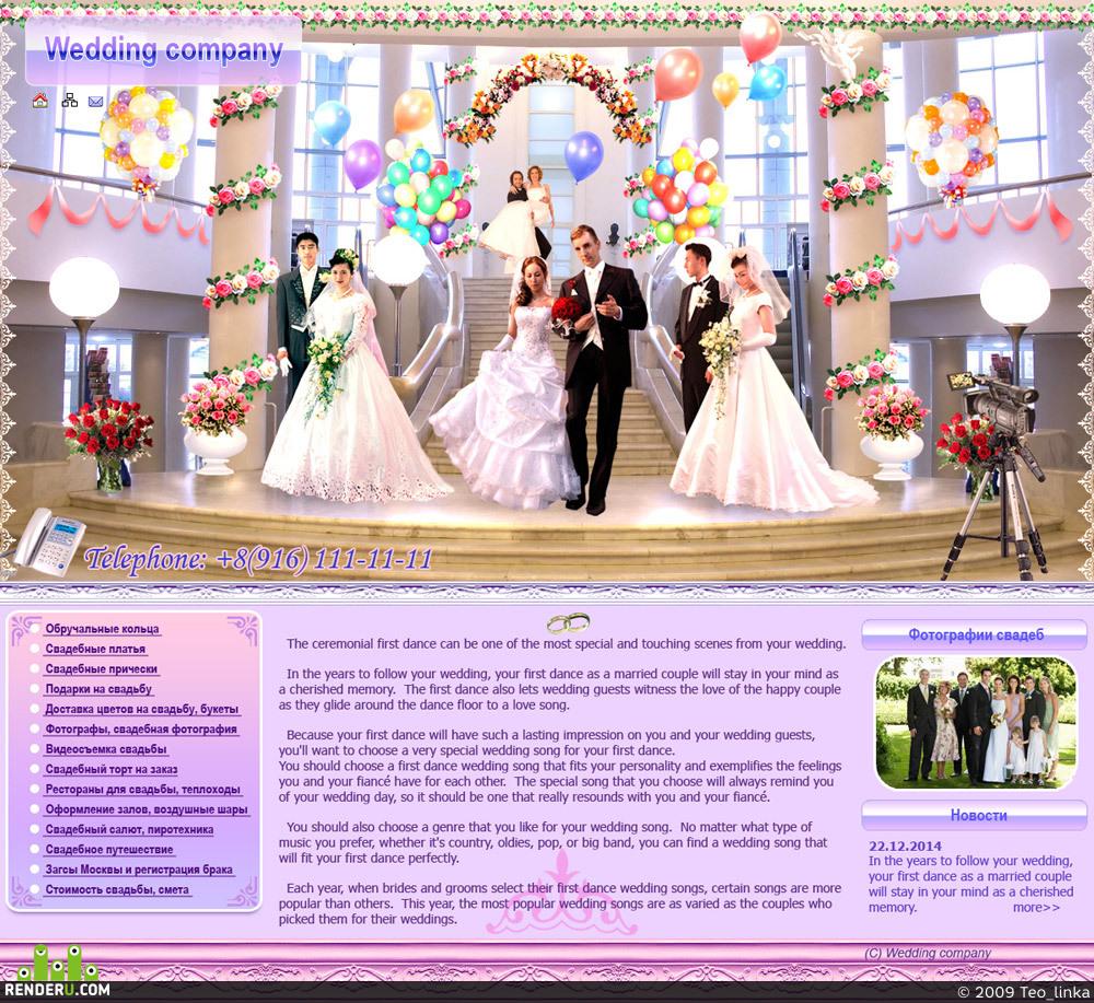 preview Свадебный сайт
