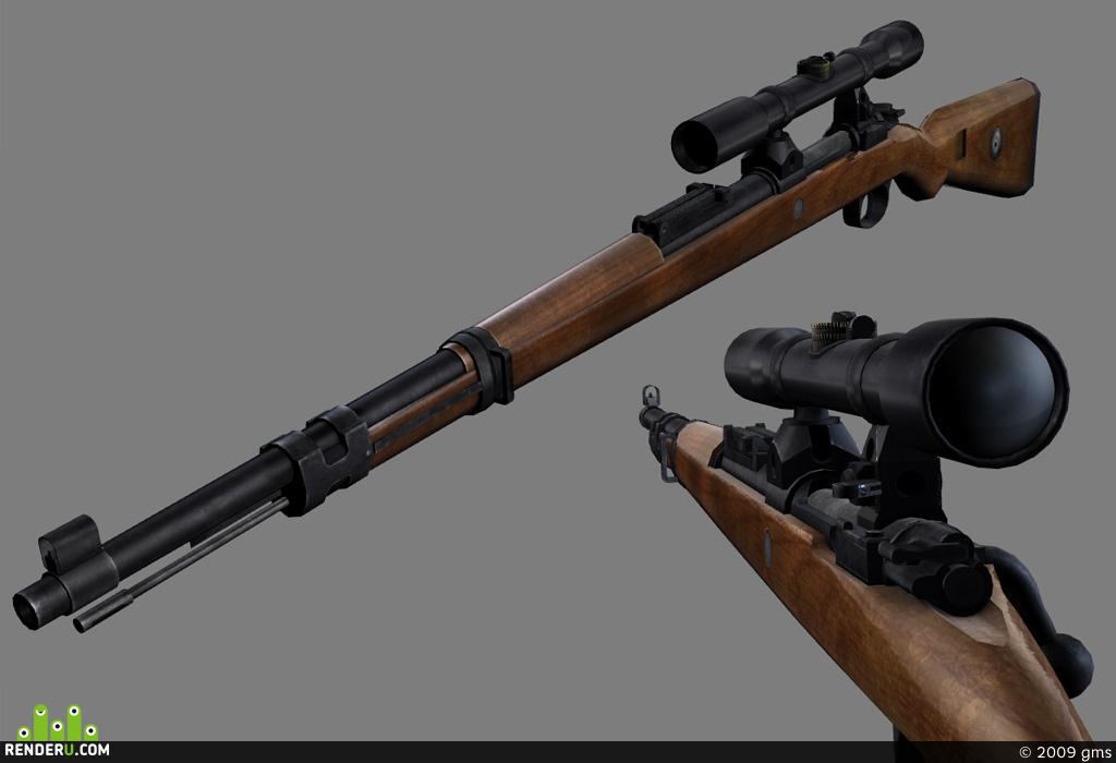 preview Mauser Kar98k