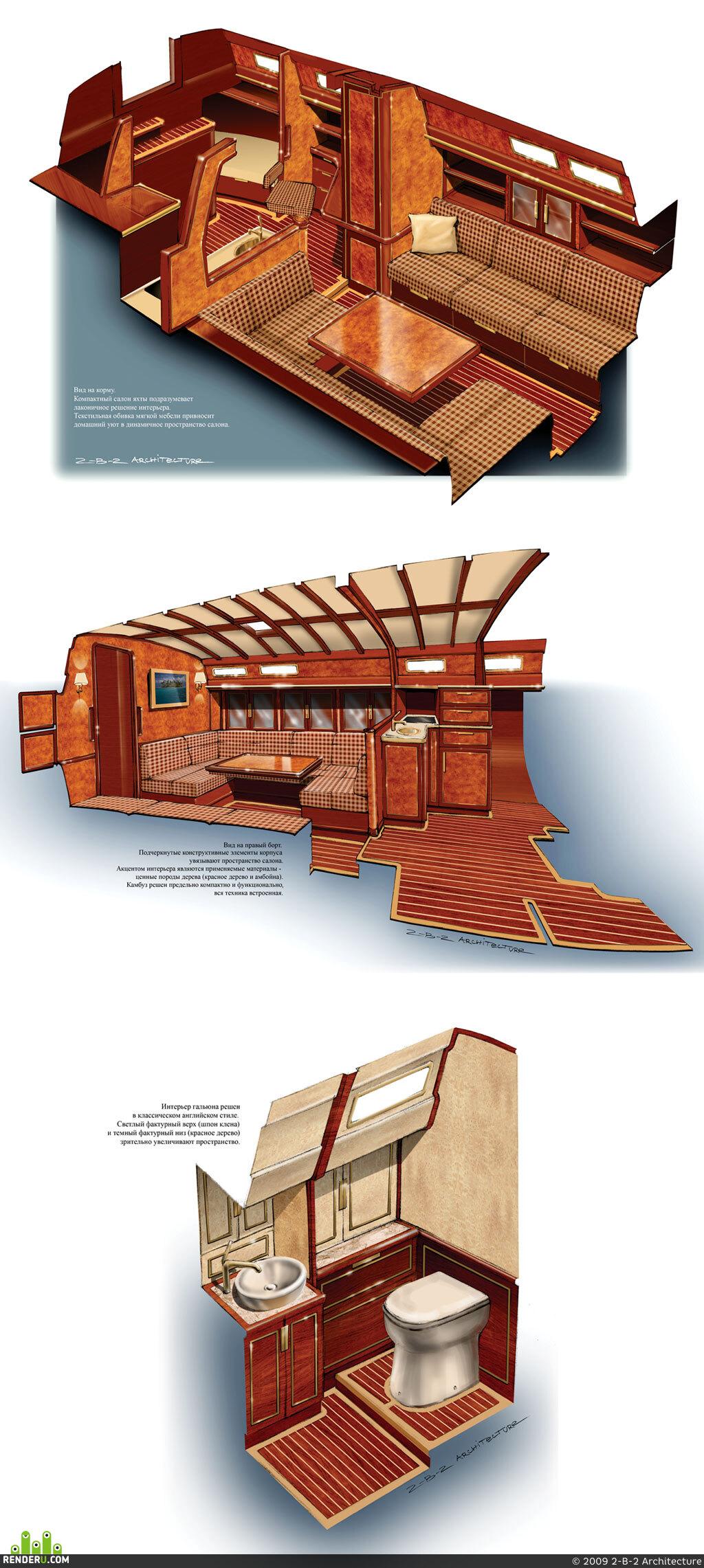 preview Интерьер яхты