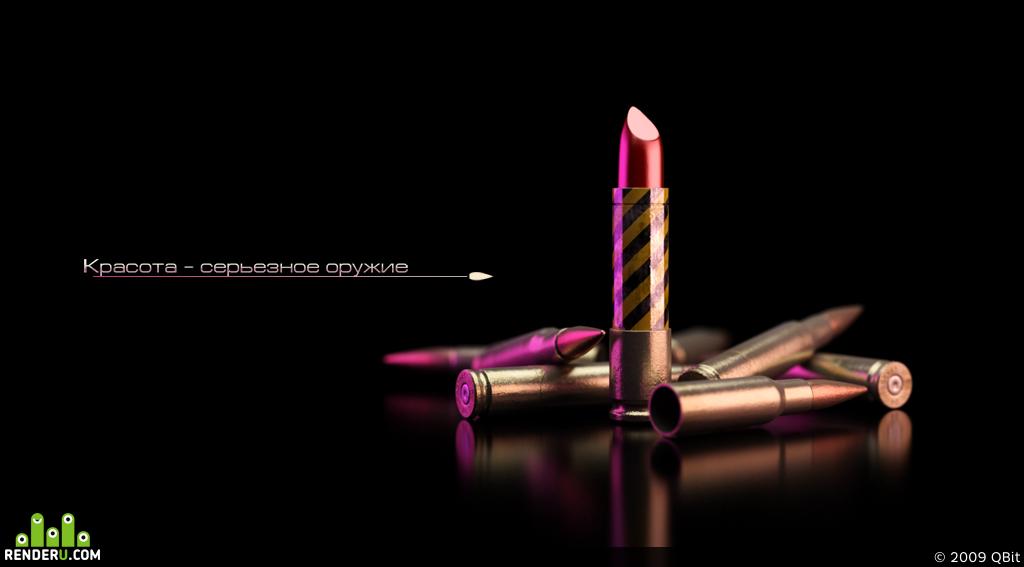 preview красота-серьезное оружие