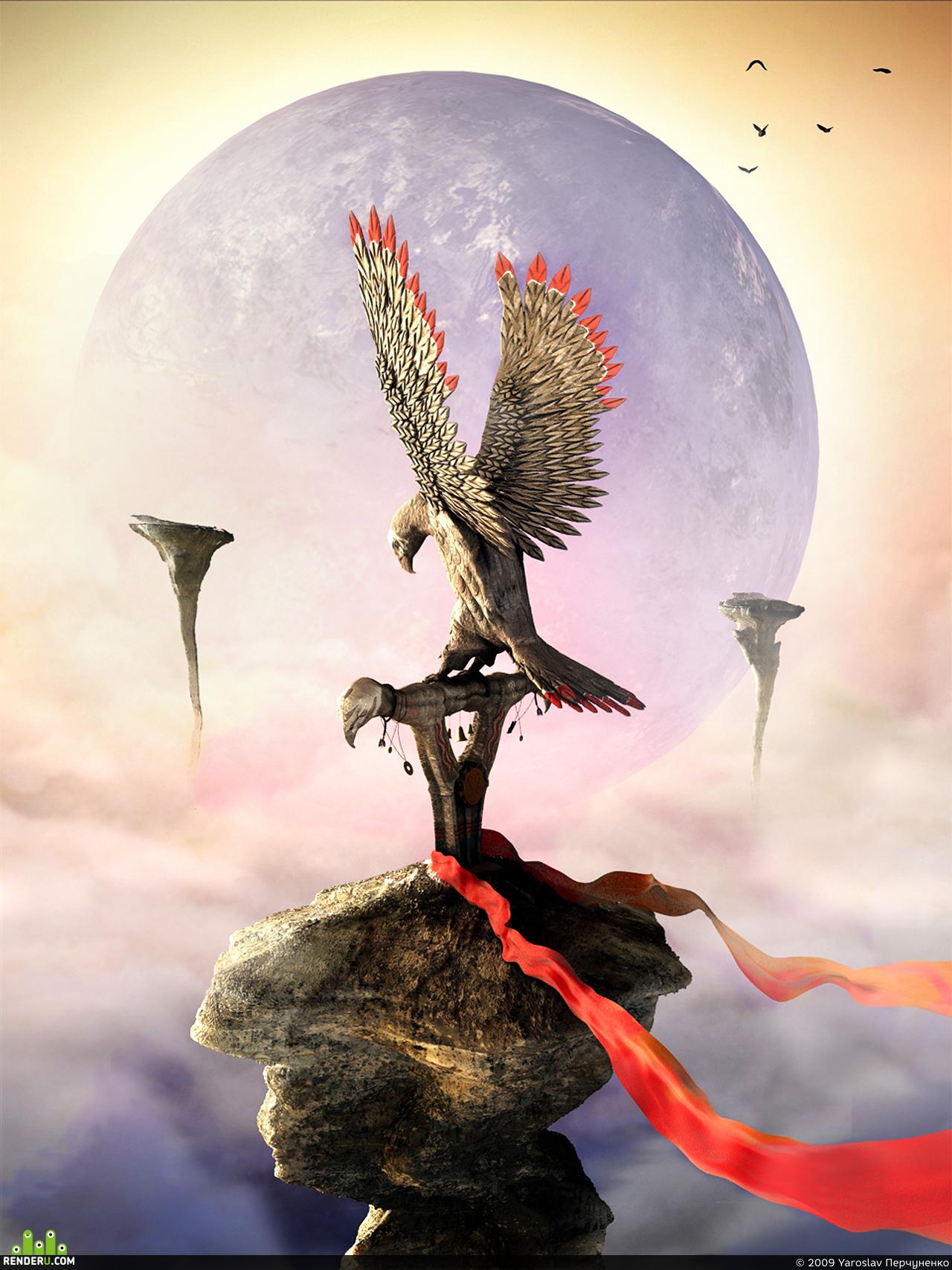 preview Тотем во славу богов ветра
