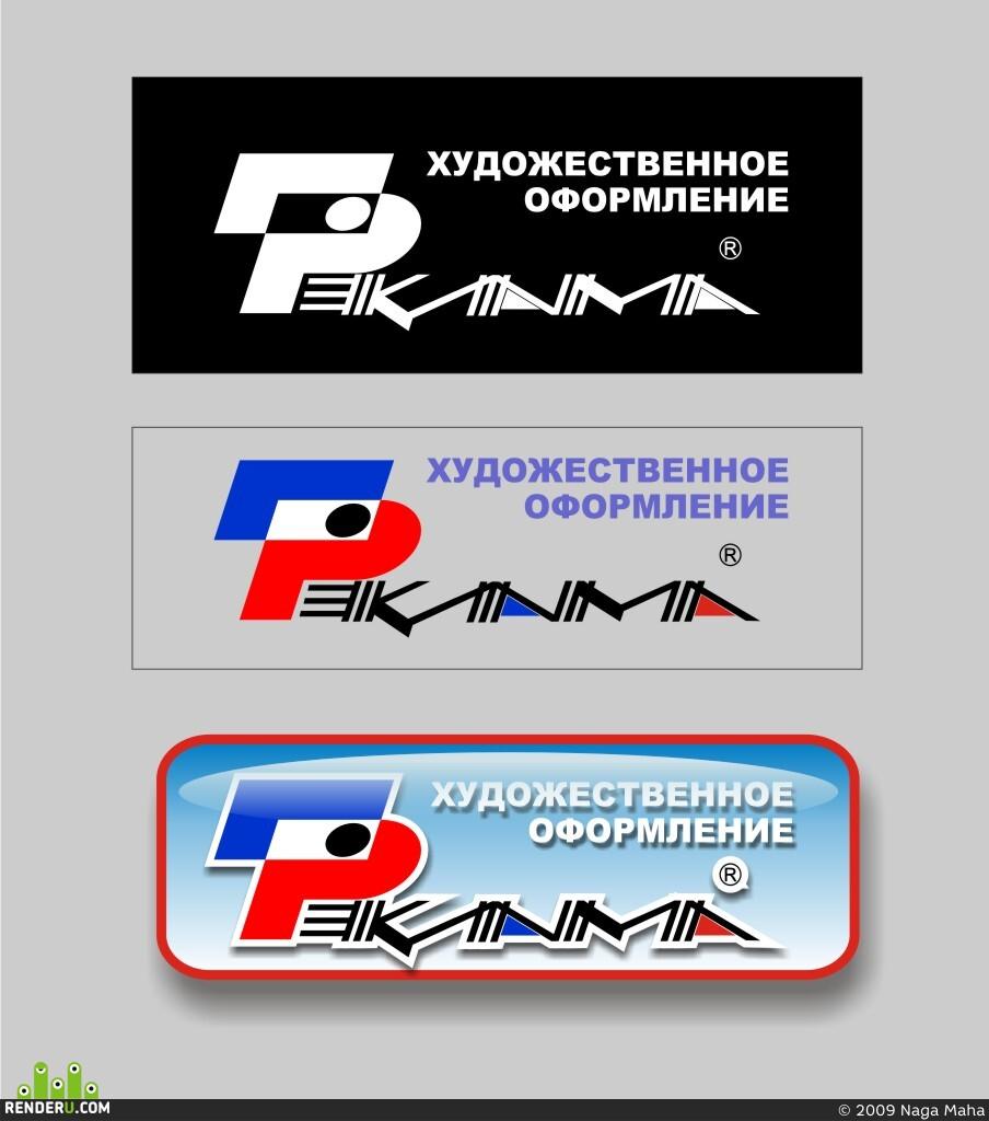 preview логотип 2