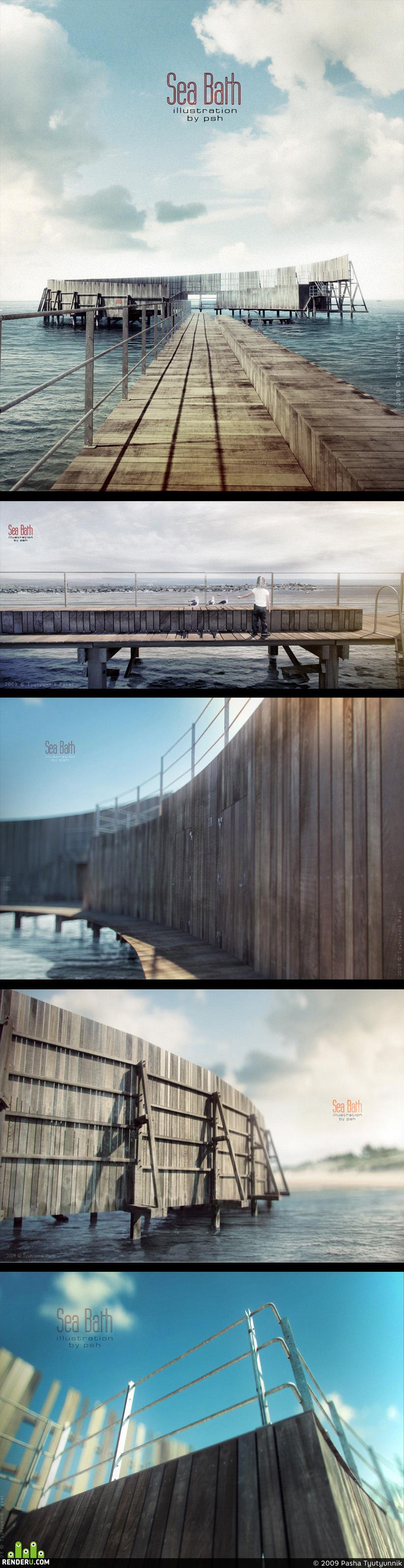 preview Kastrup Sea Bath