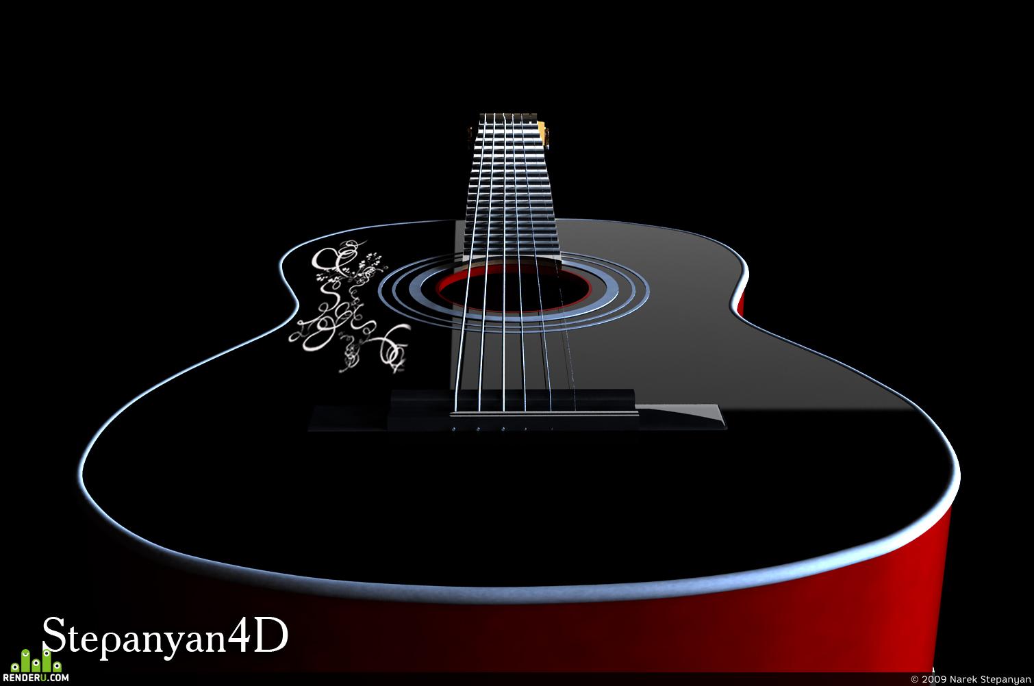 preview Guitar
