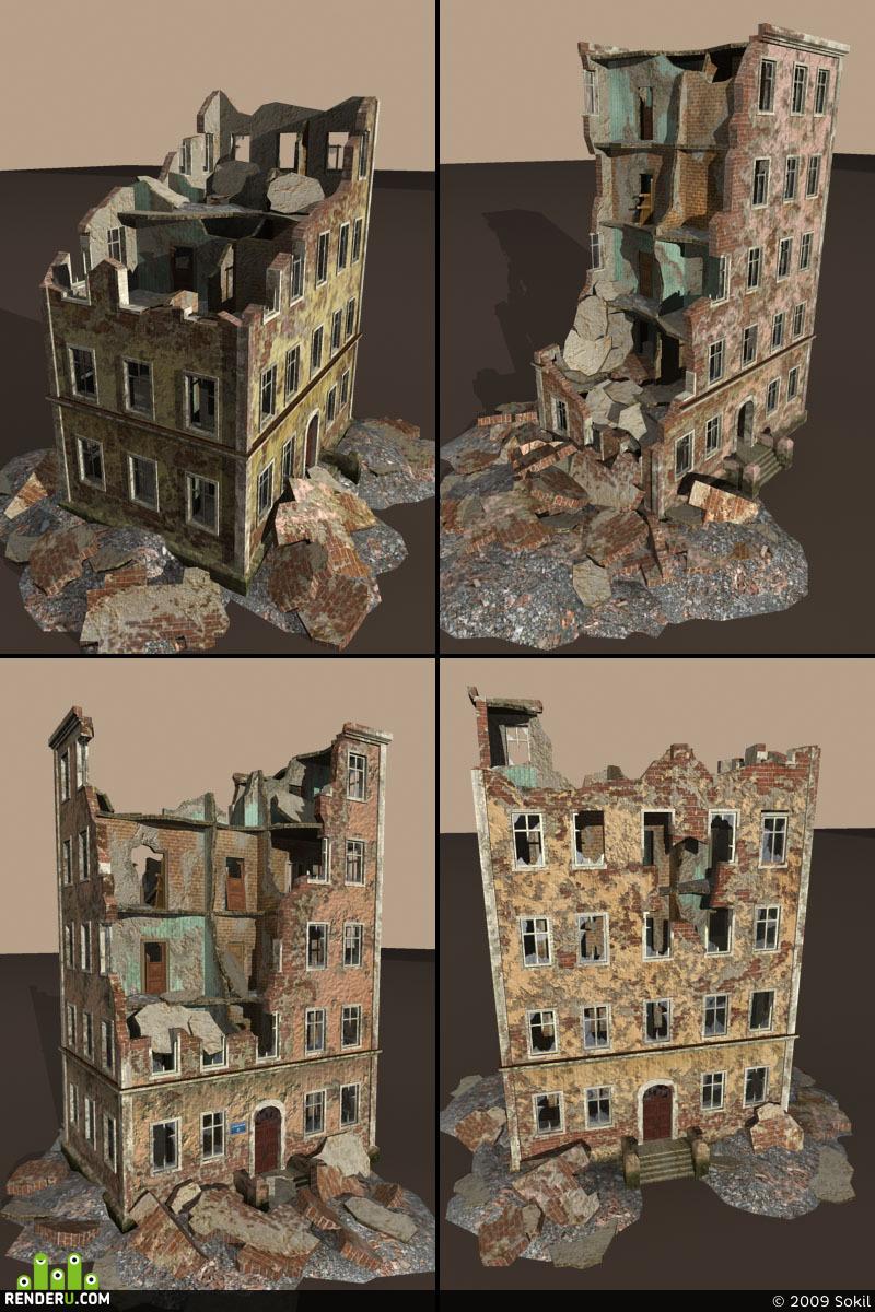 preview Разрушенные домики
