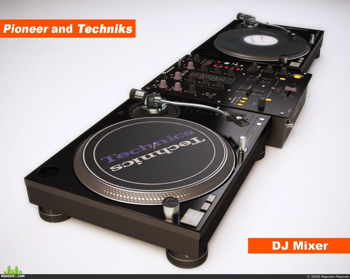 preview DJ Mixer