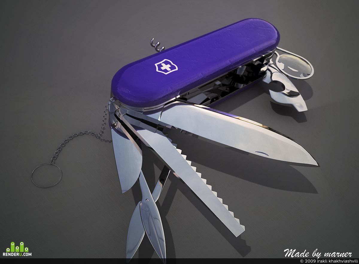 preview Swiss army knife