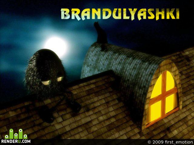 preview Brandulyashki. Red beginning
