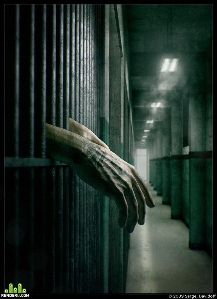 preview Prison
