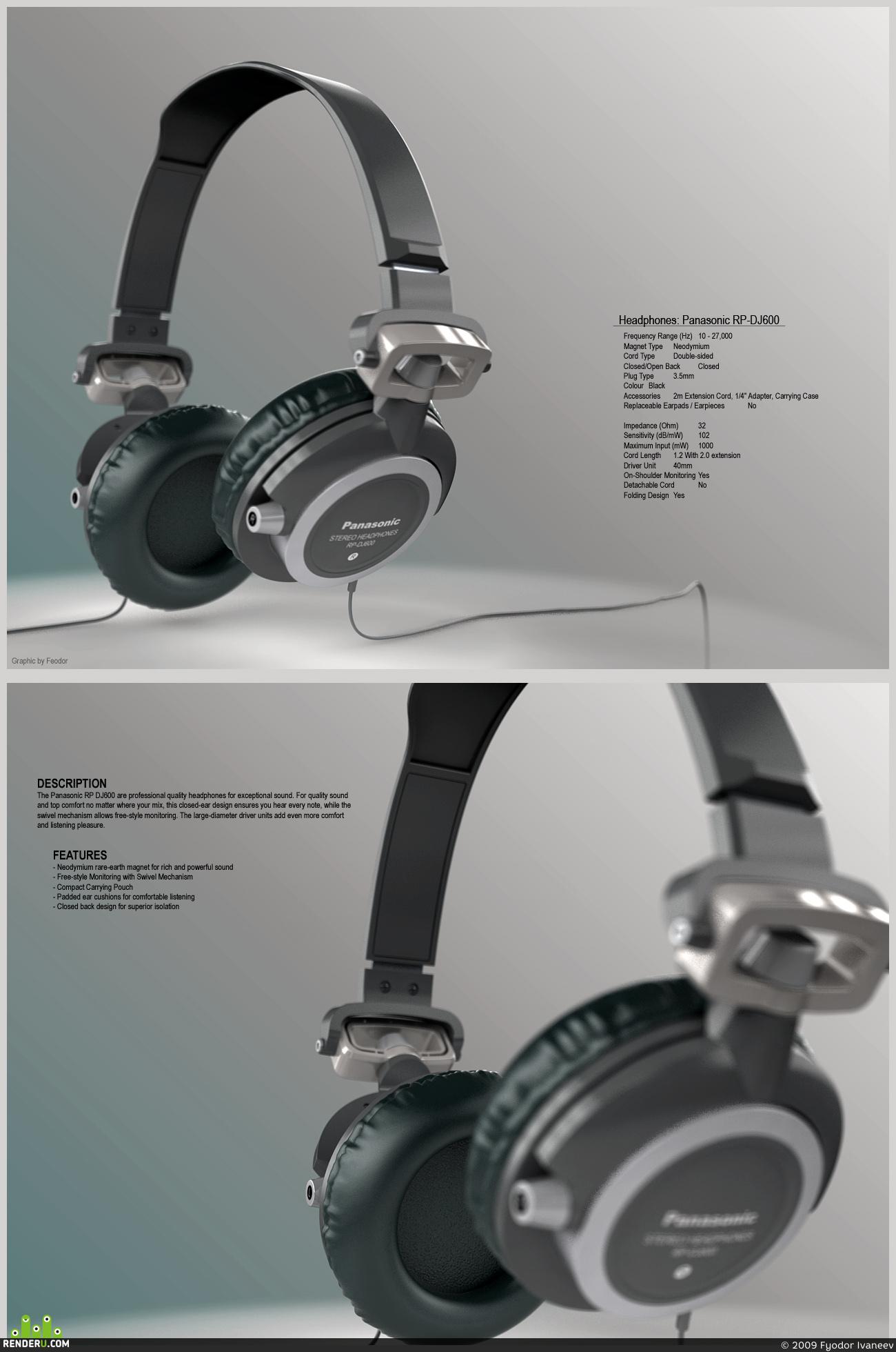 preview Panasonic RP-DJ600