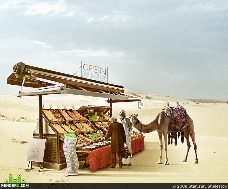 preview Рынок в пустыне