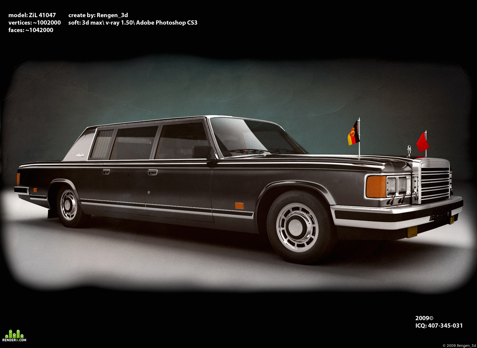 preview ZiL 41047