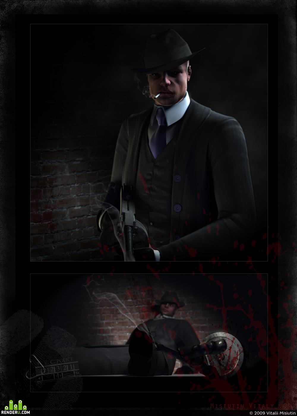 preview Обычная карьера для людей мафии