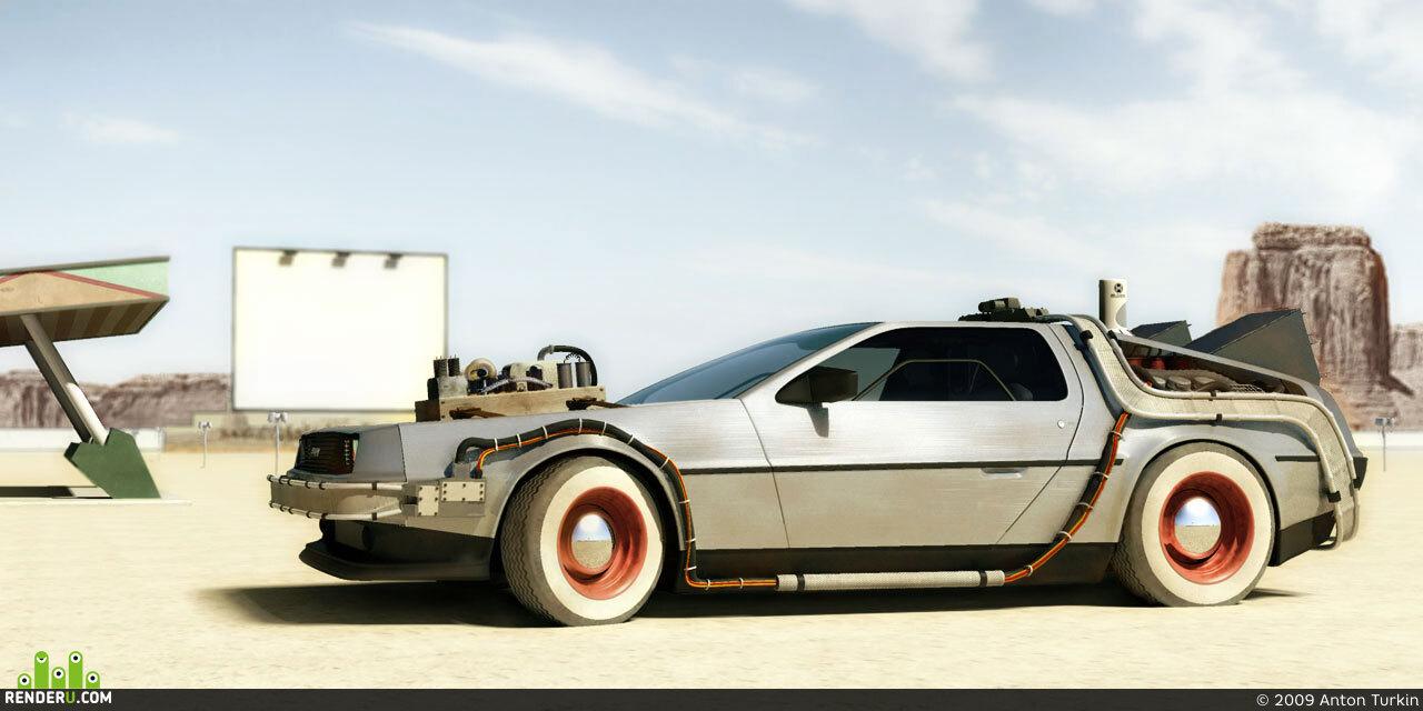 preview DeLorean