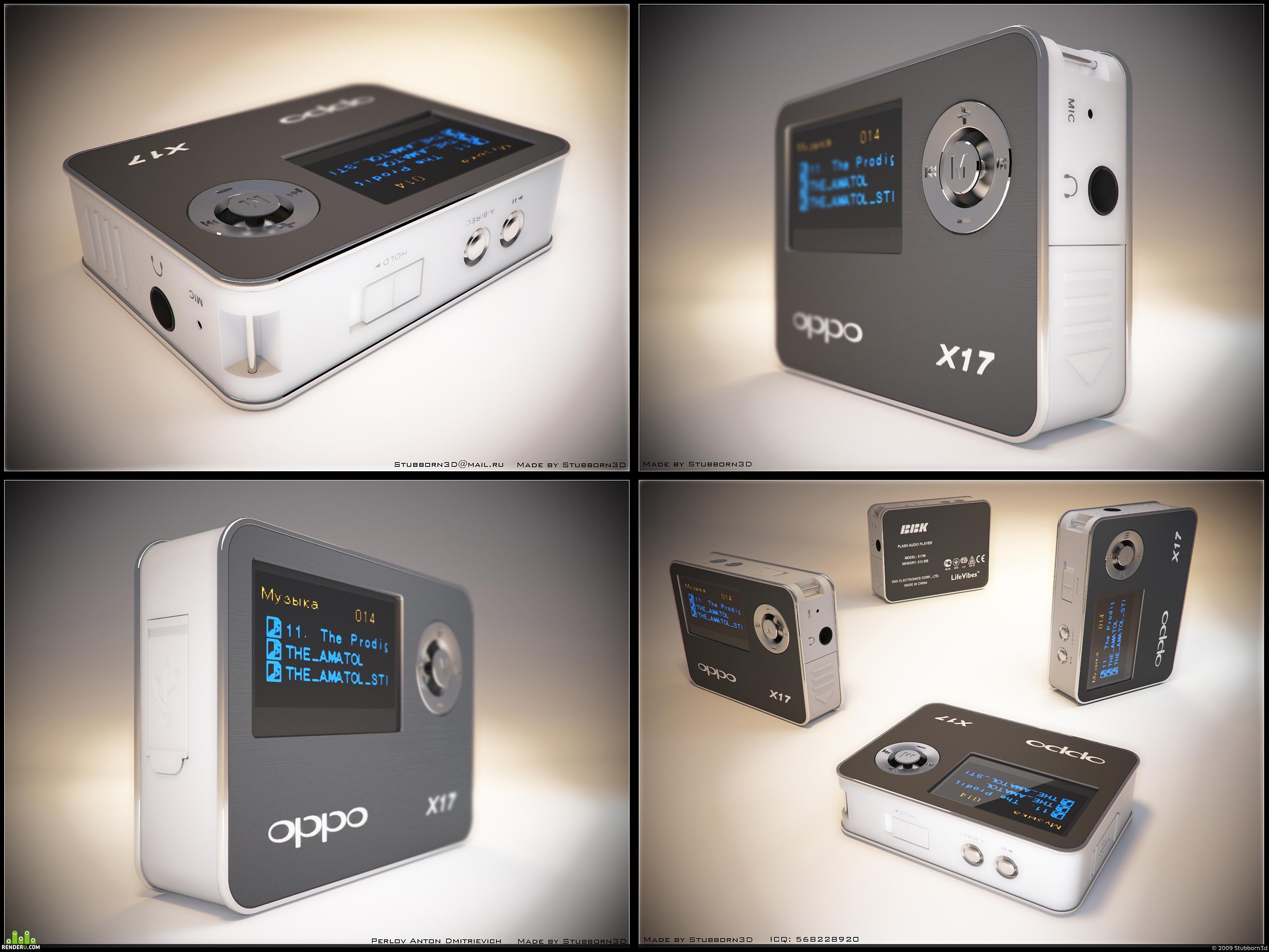 preview Аудио плеер BKx17