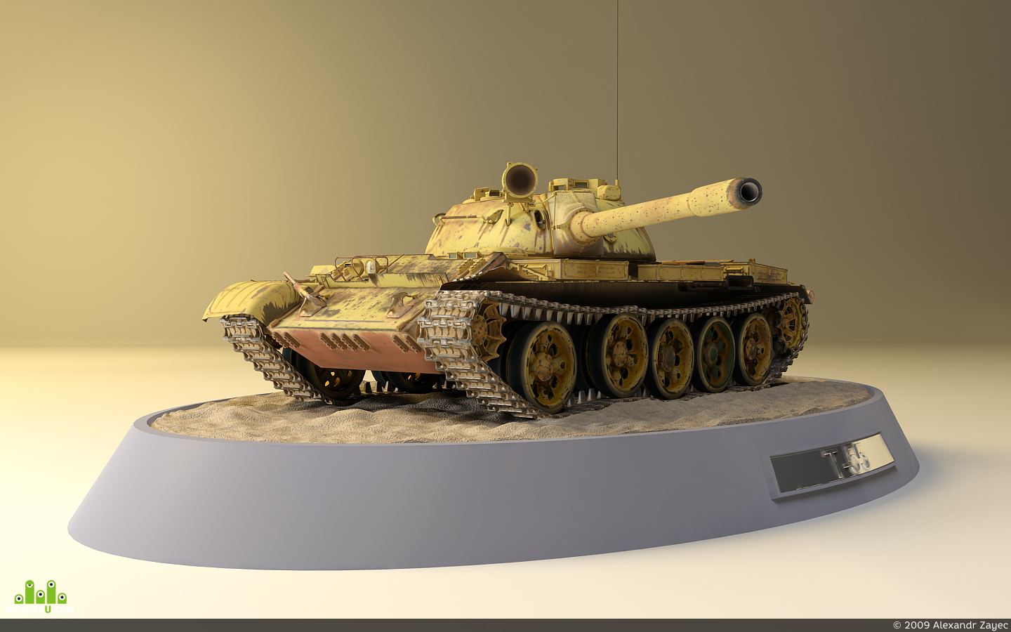 preview T-55