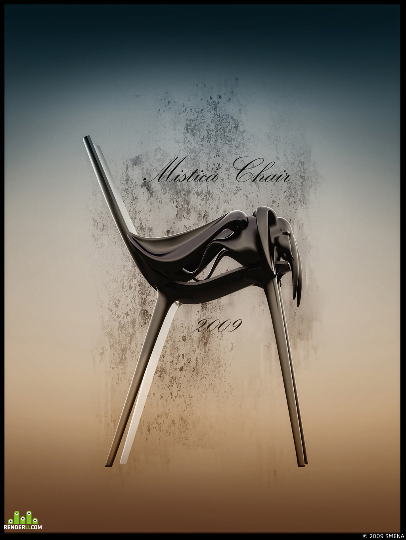 preview Mistica Chair