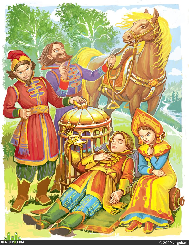Иван царевич и серый волк сказка в картинках, картинки больного человека