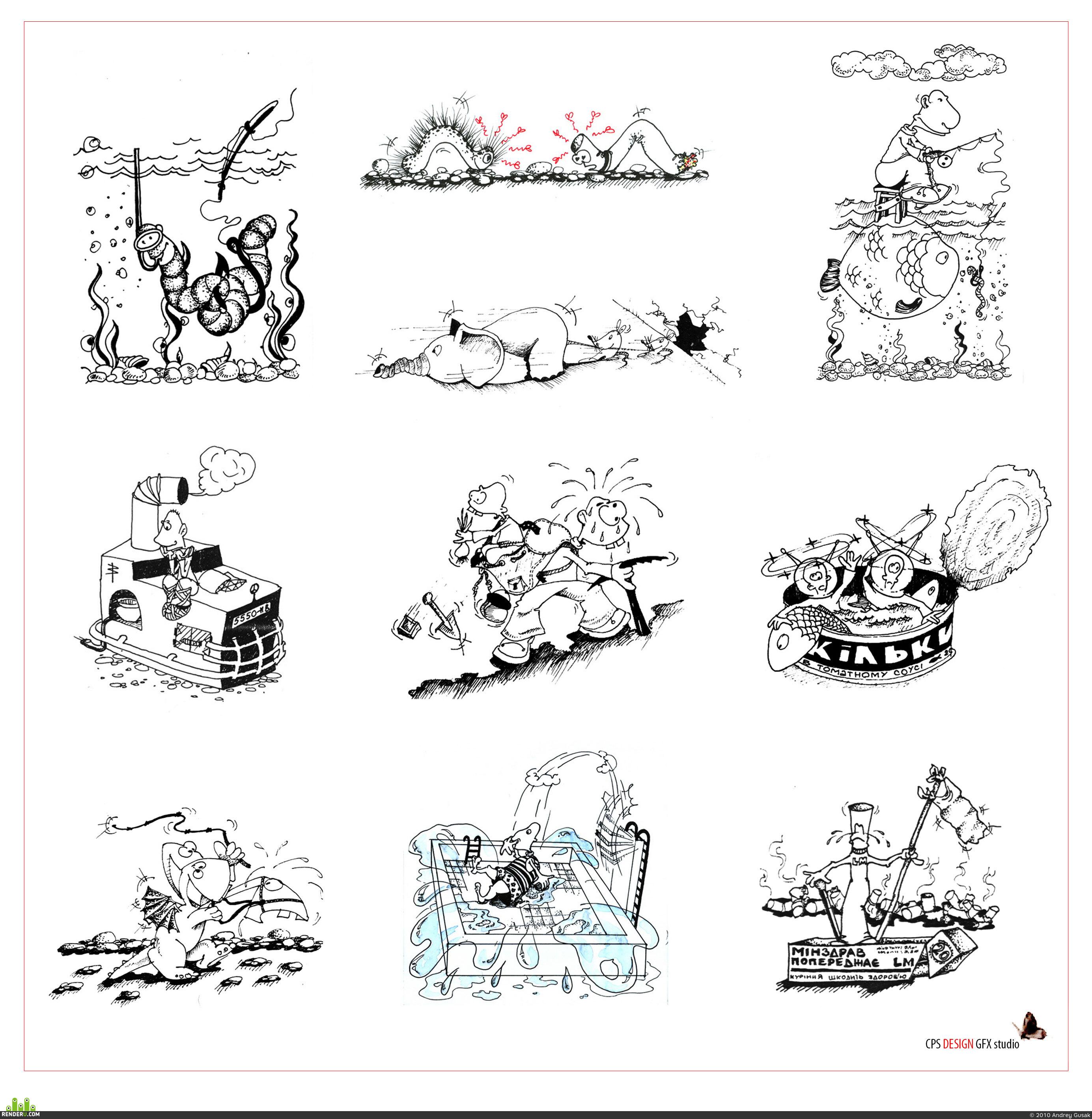 preview Karikaturyi
