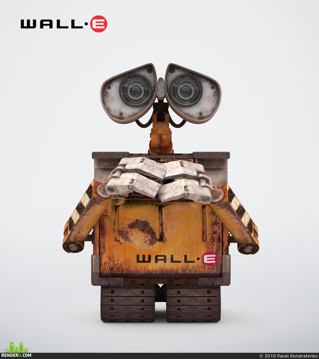 preview Wall-e