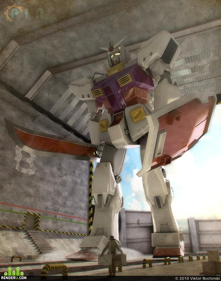 preview Gundam RX - 78