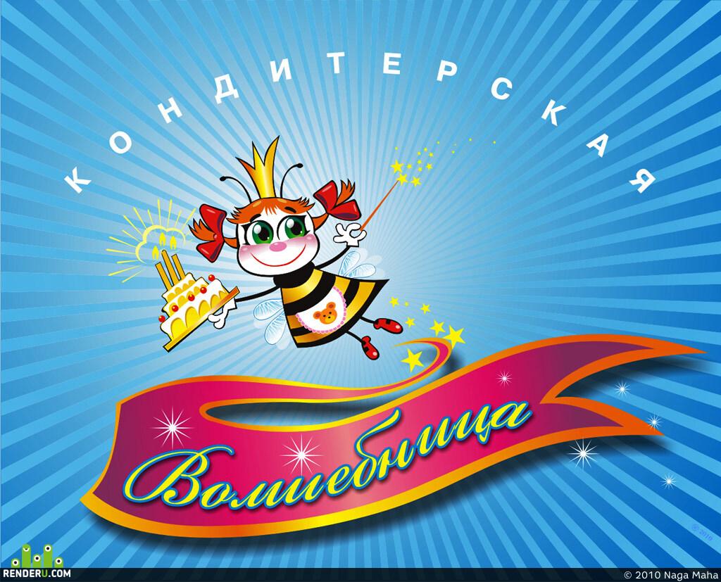 preview logotip dlya konditerskoy