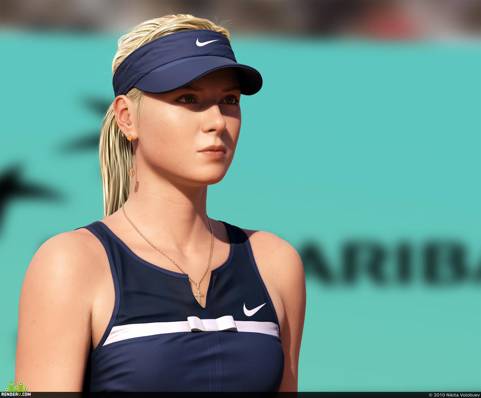 preview Tennisistka