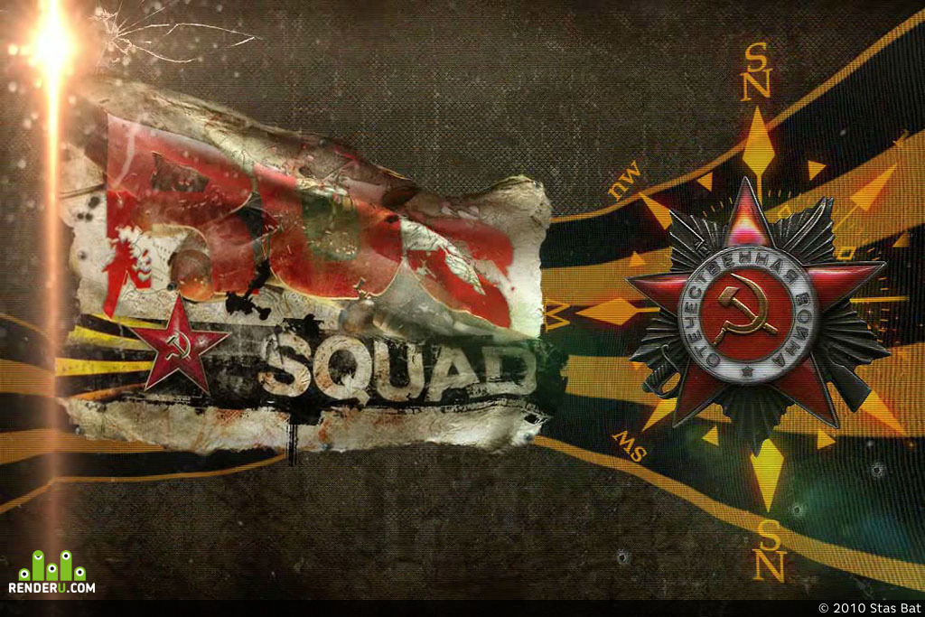 preview RUS_SQUAD