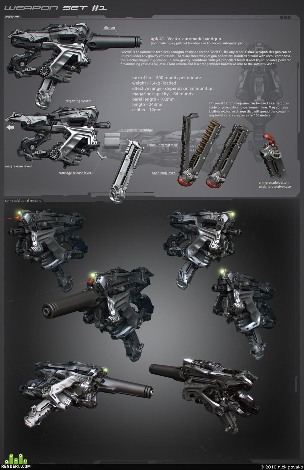preview handgun