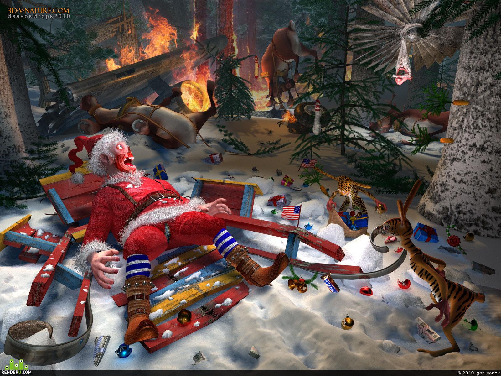 preview Jingle bells, jingle bells…