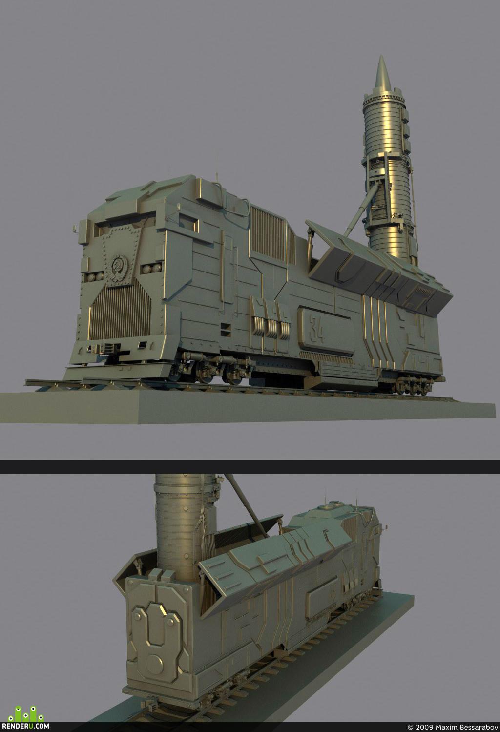 preview SMERCOZZ train