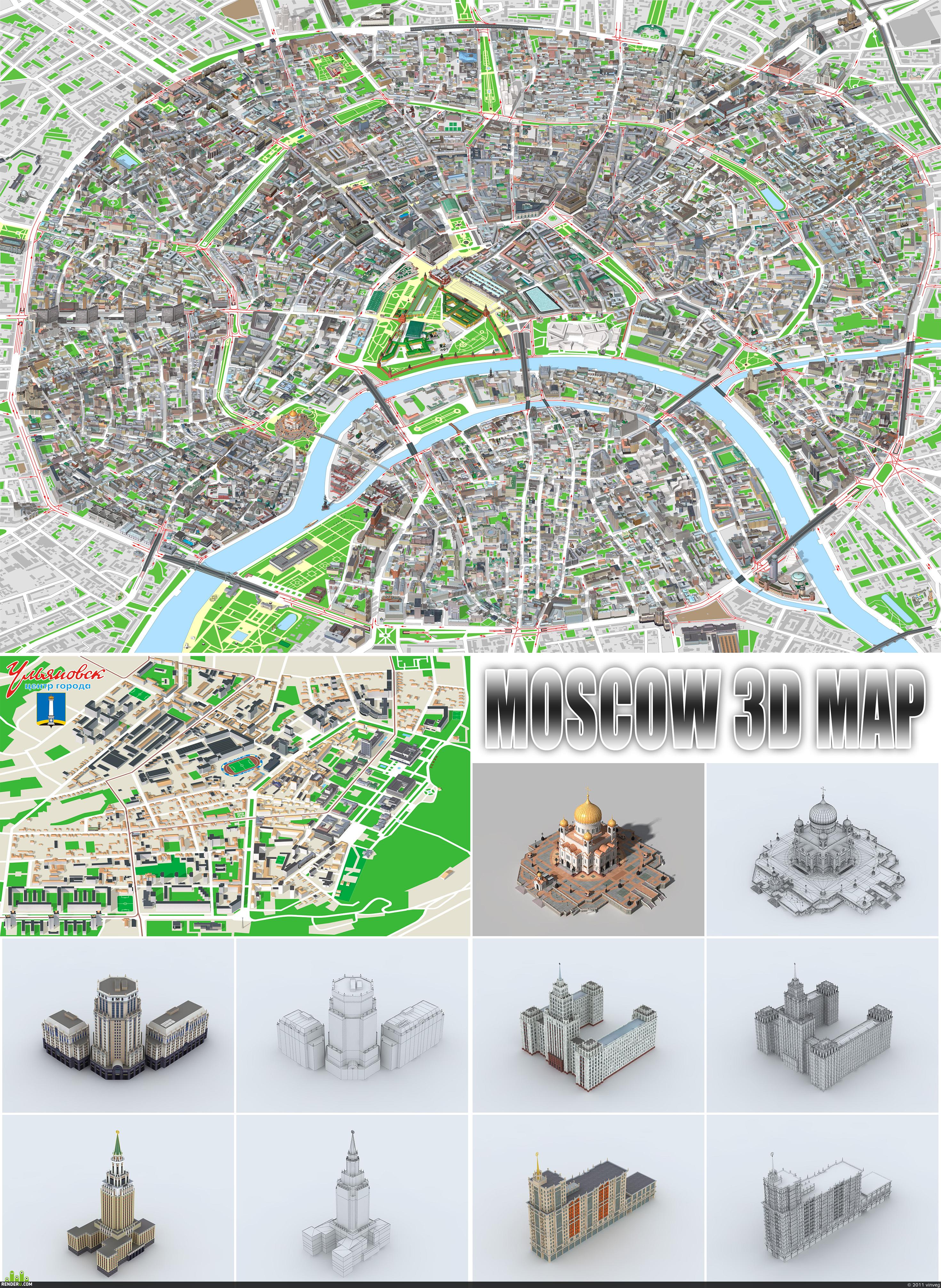 зеленая карта москва