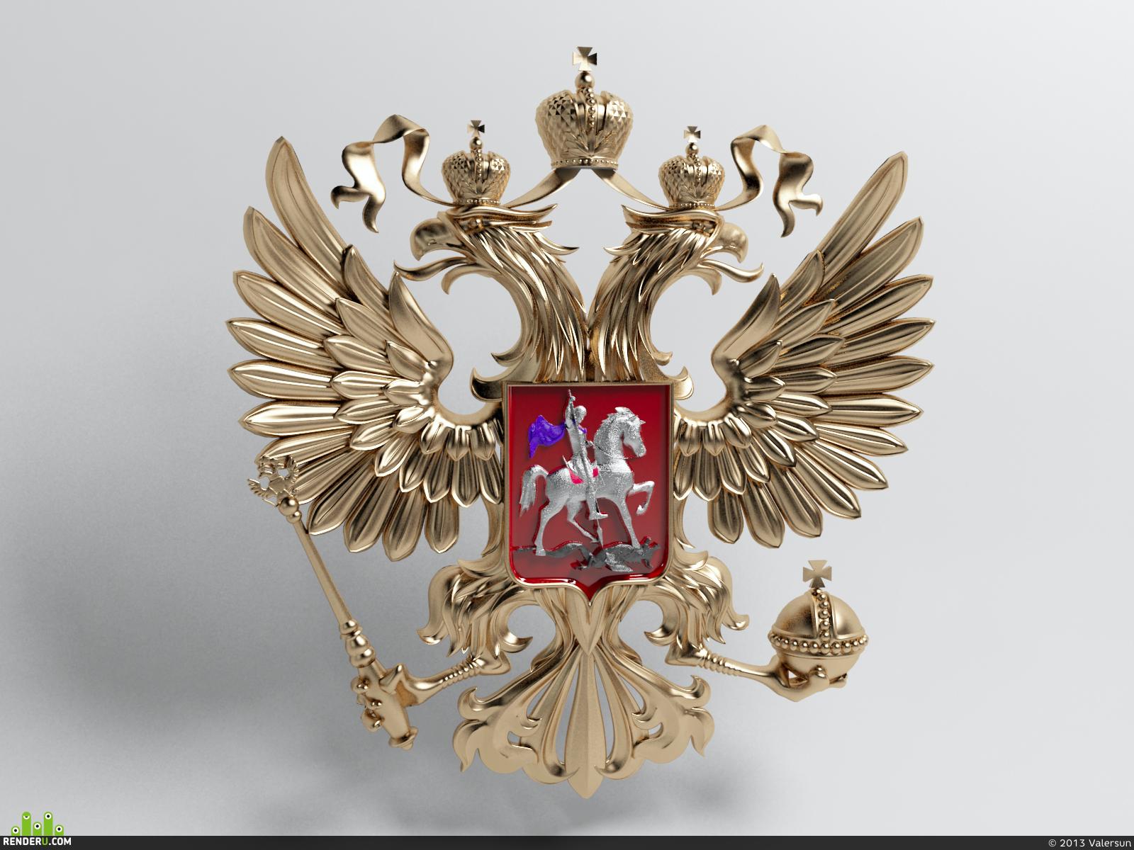 вот фото герба россии в хорошем качестве юбке, тогда куклы